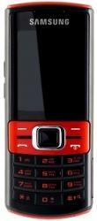 Купить сотовый телефон самсунг в южно сахалинске